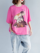 cheap -Women's Cotton T-shirt - Animal