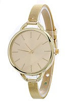 cheap -Women's Wrist Watch Chinese Large Dial / Casual Watch Alloy Band Casual / Fashion Silver / Gold