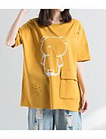 economico -T-shirt Per donna Essenziale / Moda città Con stampe, Fantasia geometrica
