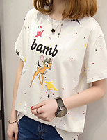 abordables -T-shirt femme - col rond animal