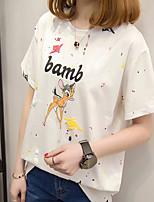 economico -t-shirt da donna - girocollo animale