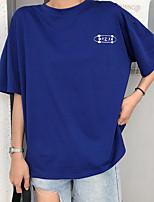 abordables -t-shirt pour femme - portrait col rond