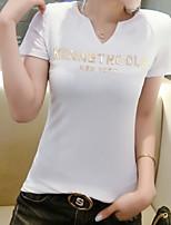 economico -T-shirt Per donna Tinta unita / Alfabetico A V - Cotone