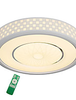 cheap -QIHengZhaoMing Modern Flush Mount Ambient Light 220-240V, Dimmable With Remote Control, Bulb Included