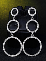cheap -Women's Drop Earrings - Simple, European, Fashion Silver For Wedding / Daily