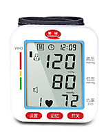cheap -Factory OEM Blood Pressure Monitor LZX-W168 for Men and Women Sensor / Wireless use / Light and Convenient