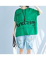 abordables -Tee-shirt Femme, Lettre Mosaïque Basique / Chic de Rue