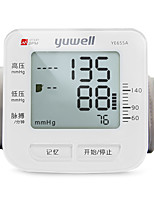 cheap -Factory OEM Blood Pressure Monitor YE655A for Men / Men and Women Mini Style / Power-Off Protection / Pulse Oximeters