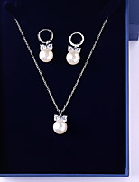cheap -Women's Jewelry Set - Ball Sweet, Fashion Include Drop Earrings / Pendant Necklace White Bowknot For Wedding / Daily