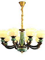 cheap -ZHISHU 8-Light Candle-style Chandelier Uplight - Adjustable, 110-120V / 220-240V Bulb Included / 15-20㎡ / E26 / E27