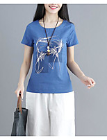 cheap -Women's Vintage T-shirt - Solid Colored Blue & White, Tassel