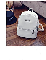 cheap -Women's Bags PU(Polyurethane) School Bag Zipper Green / White / Purple