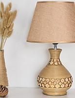 abordables -Artistique Décorative Lampe de Table Pour Salle de séjour / Chambre à coucher Café