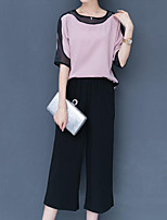 cheap -Women's Sophisticated / Street chic Set - Solid Colored / Color Block Pant