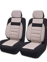 cheap -Car Seat Covers Headrest & Waist Cushion Kits / Seat Covers Gray / Purple / Blue Nonwoven Fabric Functional for universal