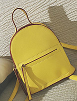 cheap -Women's Bags PU Backpack Zipper for Casual Red / Yellow / Dark Grey