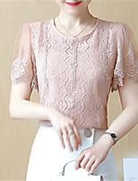abordables -blouse pour femme - col rond uni