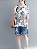 economico -T-shirt Per donna Vintage Nappa / Con stampe, Tinta unita / Fantasia geometrica In bianco e nero
