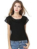 Недорогие -Жен. Блуза Очаровательный Классический Однотонный
