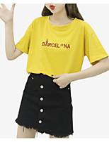 abordables -Mujer Vintage Estampado Camiseta Letra