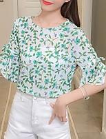 baratos -Mulheres Blusa Vintage Franjas, Sólido / Geométrica Preto & Branco