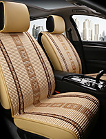 cheap -ODEER Car Seat Cushions Seat Covers Beige Textile Common for universal All years All Models