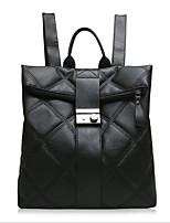 cheap -Women's Bags PU Backpack Zipper / Embossed for Formal Black