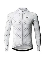 cheap -Mysenlan Men's Long Sleeve Cycling Jersey - White Bike Jersey
