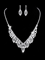 cheap -Women's Cubic Zirconia Jewelry Set - Leaf Classic, Vintage, Elegant Include Drop Earrings / Choker Necklace / Bridal Jewelry Sets Silver For Wedding / Party / Engagement