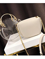 cheap -Women's Bags PU(Polyurethane) Bag Set 2 Pieces Purse Set Buttons / Zipper Blushing Pink / Gray / Yellow