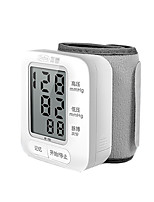 cheap -Factory OEM Blood Pressure Monitor KF-75C for Men and Women Pulse Oximeters / Wireless use / Light and Convenient