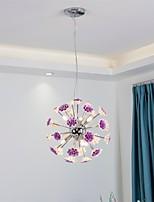 cheap -QIHengZhaoMing 6-Light Sputnik Chandelier Ambient Light - Crystal, 110-120V / 220-240V, Cold White, Bulb Included / G9 / 15-20㎡