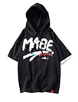 cheap -Men's Plus Size Short Sleeve Hoodie - Letter Hooded