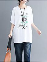abordables -Tee-shirt Femme, Couleur Pleine / Géométrique Imprimé Business / Rétro Noir & Blanc