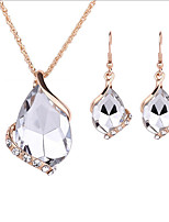 cheap -Women's Jewelry Set - Gold Plated Simple, European, Fashion Include Choker Necklace / Pendant Necklace / Bridal Jewelry Sets White For Wedding / Office & Career / Y Necklace
