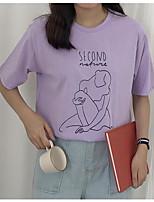 abordables -Tee-shirt Femme, Couleur Pleine Glands Rétro Noir & rouge