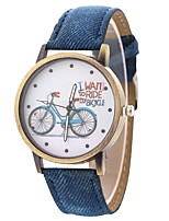 cheap -Women's Wrist Watch Chinese Casual Watch / Large Dial PU Band Casual / Fashion Black / White / Blue