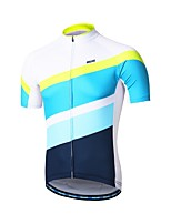 cheap -Arsuxeo Short Sleeve Cycling Jersey - Blue / White Bike