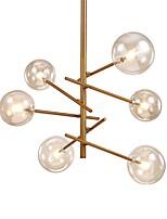 abordables -JLYLITE 6 lumières Spoutnik Lustre Lumière d'ambiance - Style mini, 110-120V / 220-240V Ampoule non incluse / G4 / 20-30㎡