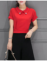 cheap -Women's Daily / Work Blouse - Solid Colored Shirt Collar