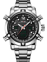 cheap -WEIDE Men's Dress Watch Japanese Alarm / Water Resistant / Water Proof / LCD Stainless Steel Band Luxury / Fashion Silver