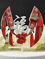 cheap -Cake Topper Classic Theme / Wedding Cut Out Acryic / Polyester Wedding / Anniversary with Sided Hollow Out 1 pcs PVC Box