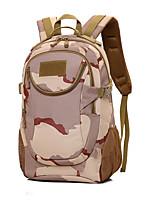 abordables -36-55 L Sacs à Dos - Etanche, La peau 3 densités, Vestimentaire Extérieur Randonnée, Camping, Ecole Nylon Rose + Vert., Gris, Couleur camouflage