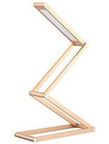 abordables -Métallique / Nouveauté Design nouveau / Mignon / Ajustable Lampe de Table / Lampe de Bureau Pour Chambre à coucher / Intérieur Aluminium