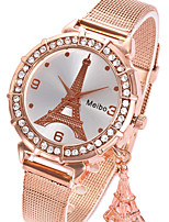cheap -Women's Wrist Watch Chinese Casual Watch Alloy Band Eiffel Tower / Fashion Silver / Gold / Rose Gold