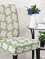 baratos -Cobertura de Cadeira Floral Jacquard Poliéster / Algodão Capas de Sofa