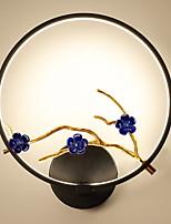 Недорогие -Новый дизайн Модерн Настенные светильники Гостиная / Спальня Акрил настенный светильник 220-240Вольт 25 W