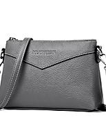cheap -Women's Bags PU(Polyurethane) Shoulder Bag Zipper Gray / Purple / Yellow
