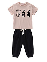 cheap -Kids Boys' Geometric Short Sleeve Clothing Set