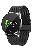 cheap -Smart Bracelet YY-LK-07 for Android 4.3 and above / iOS 7 and above Touch Screen / Heart Rate Monitor / Waterproof Pedometer / Activity